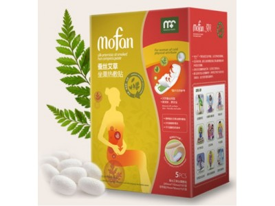 Mofan Silk herbal Menstrual Cramp Relief thermal Wraps